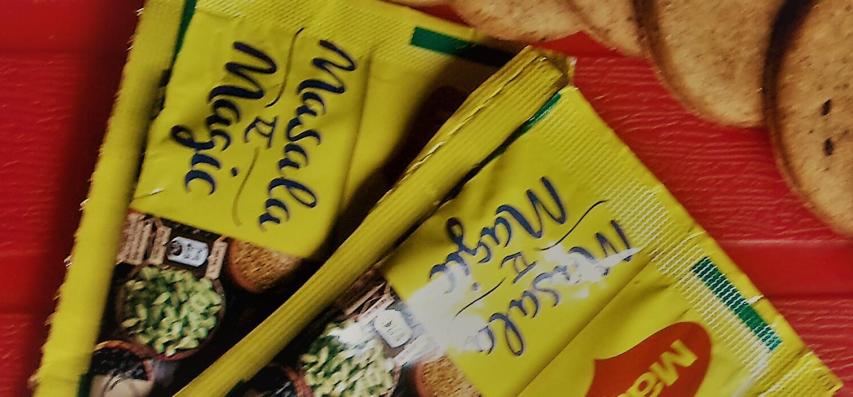 Garlic Masala EE Magic Cookies